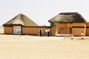 Sisonke Guesthouse